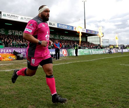 Highlights: Connacht Rugby v Gloucester Rugby